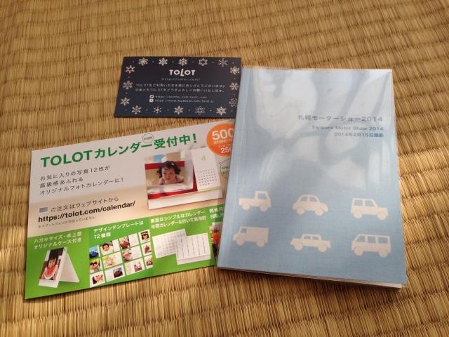 20140227_TOLOTtodoku_0003.jpg