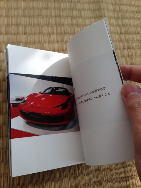 20140227_TOLOTtodoku_0005.jpg