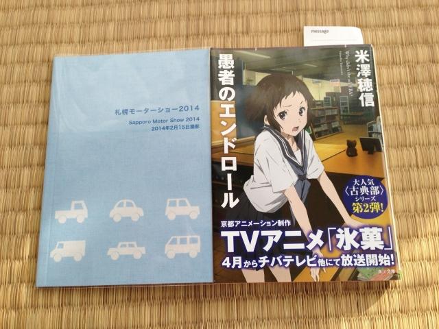20140227_TOLOTtodoku_0008.jpg