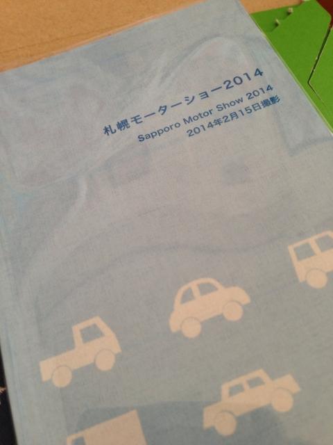 20140227_TOLOTtodoku_0009.jpg