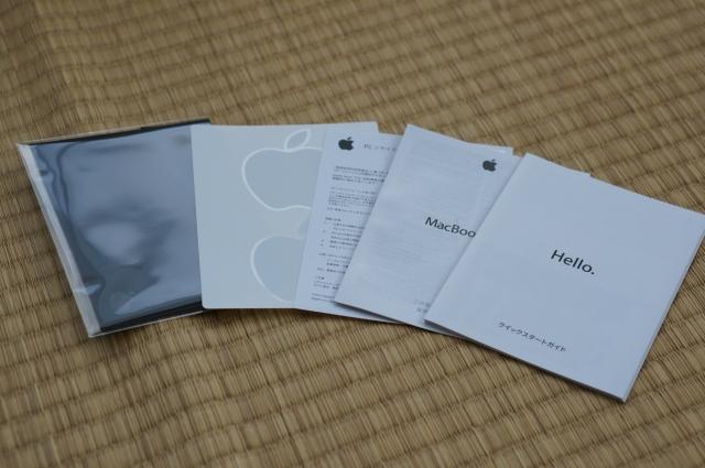 MBPrkaifuu_09.jpg