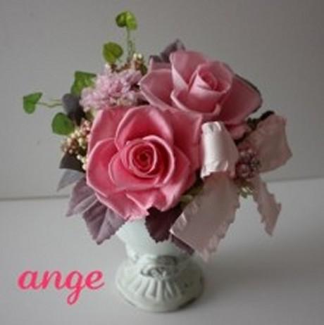 ange2