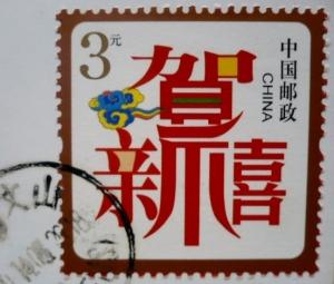 ポスクロ(受)599-2