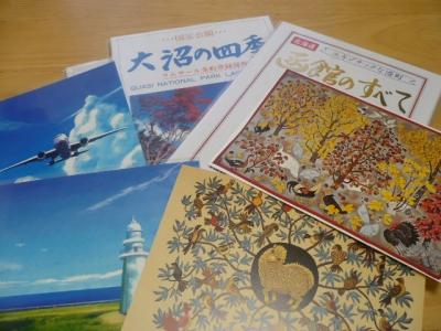 函館旅行2014-4