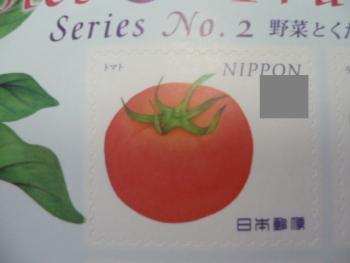 野菜とくだものシリーズ 第2集2