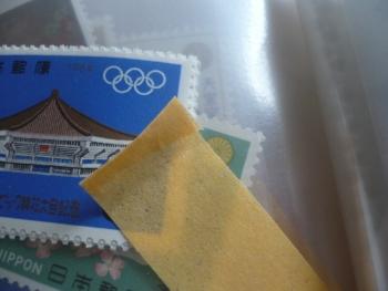 切手の収納2014-6