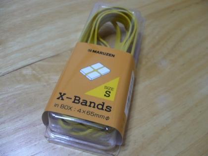 X-bandsのS1
