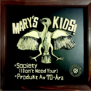 MARYS KIDSjpg