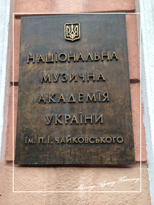 201402_Kiev_attendant_29.jpg