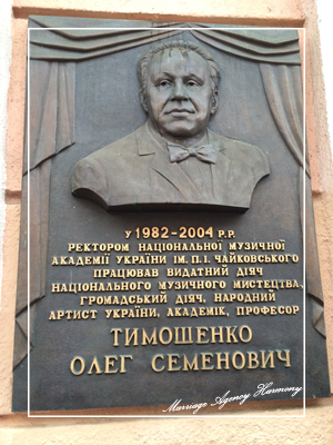 201402_Kiev_attendant_30.jpg
