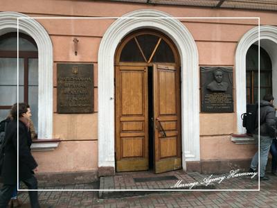 201402_Kiev_attendant_31.jpg