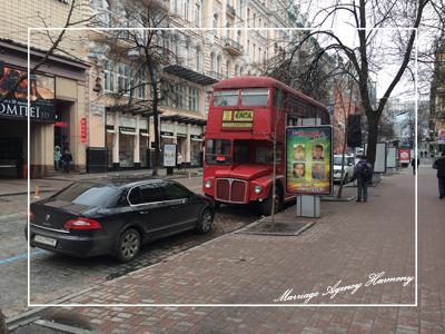 201402_Kiev_attendant_33.jpg