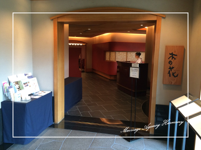 201408_jp_meeting_1.jpg