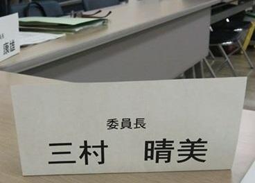 平成26年5月23日企画部会