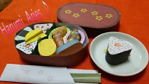 平成26年5月ペーパークラフトお弁当