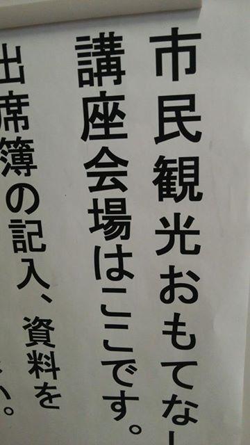 平成26年7月28日講座