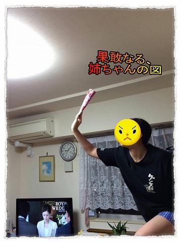 2014_7_14_2.jpg