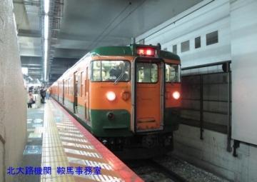 db IMG_1352