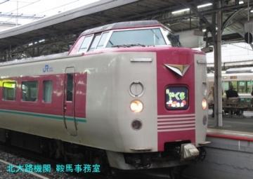 db IMG_1355-0