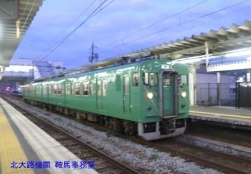 dbhIMG_6806.jpg