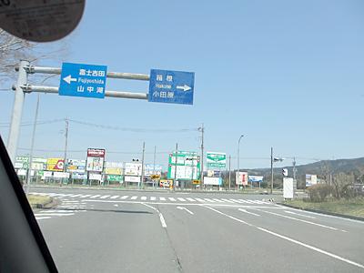 140410_8.jpg