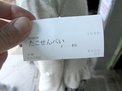 140415_16.jpg