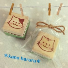 $*kana haruru*