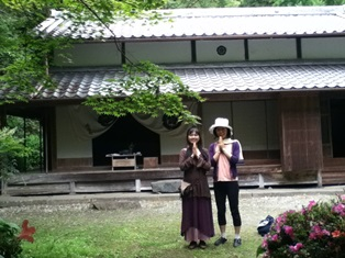 tokugenji miho