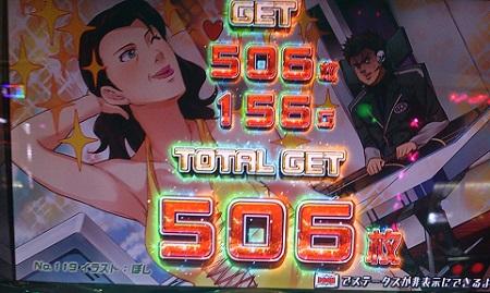 DSC_1614_1.jpg