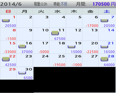 screenshot_2014-08-07_2212.png