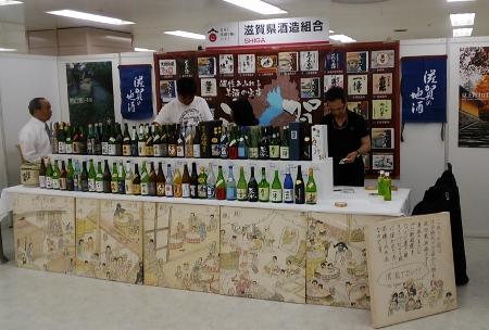 日本酒フェア1