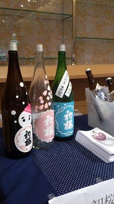 滋賀地酒の祭典きき酒会in大阪2014