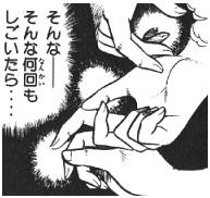 黒猫原作20