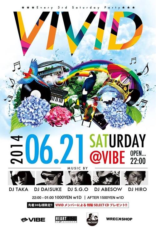 VIVID201406_R.jpg
