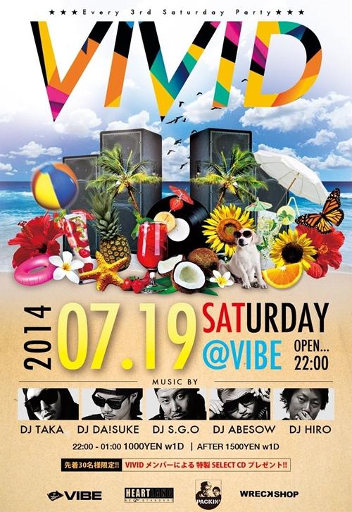 VIVID201407_R.jpg