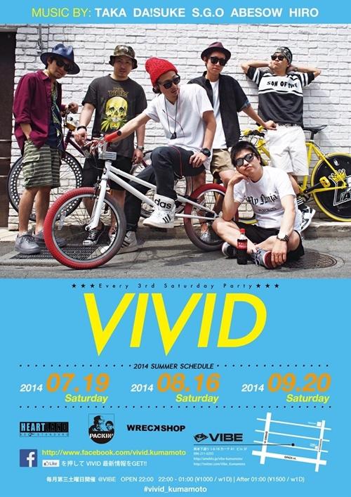 VIVID2014SUMMER_R.jpg
