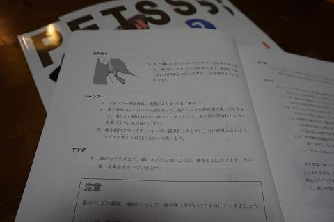 201403280.jpg