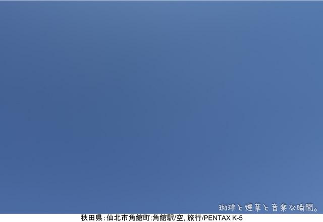 s-2-18_20140511212952d4f.jpg