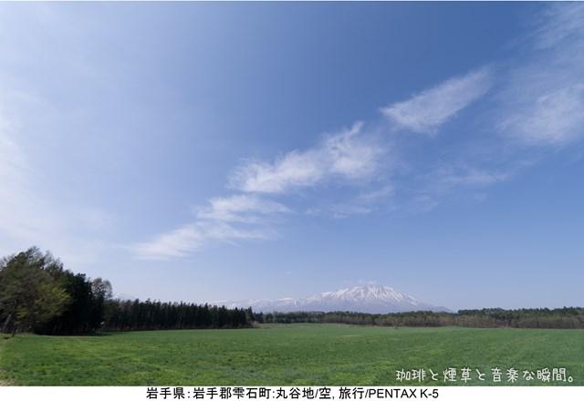 s-2-25_20140511213050a15.jpg