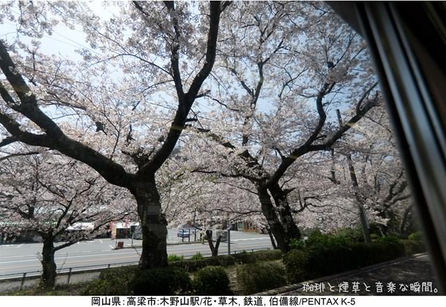 s-3-04_20140510130357c39.jpg