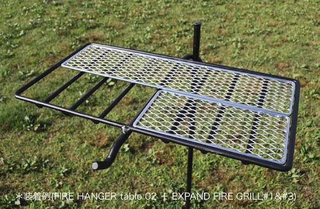 EXPAND FIRE GRILL (black) 07