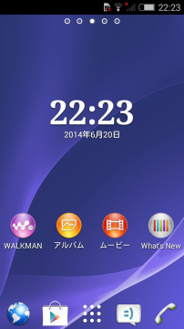 Screenshot_2014-06-20-22-23-29.png