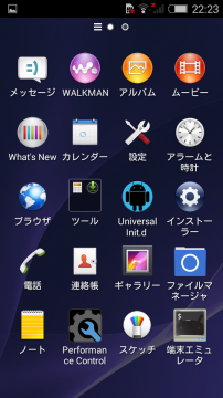 Screenshot_2014-06-20-22-23-41.png