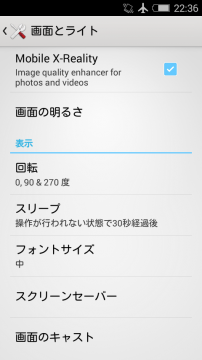 Screenshot_2014-06-20-22-36-24.png