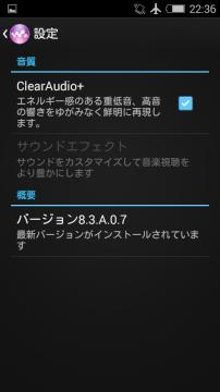 Screenshot_2014-06-20-22-36-40.png