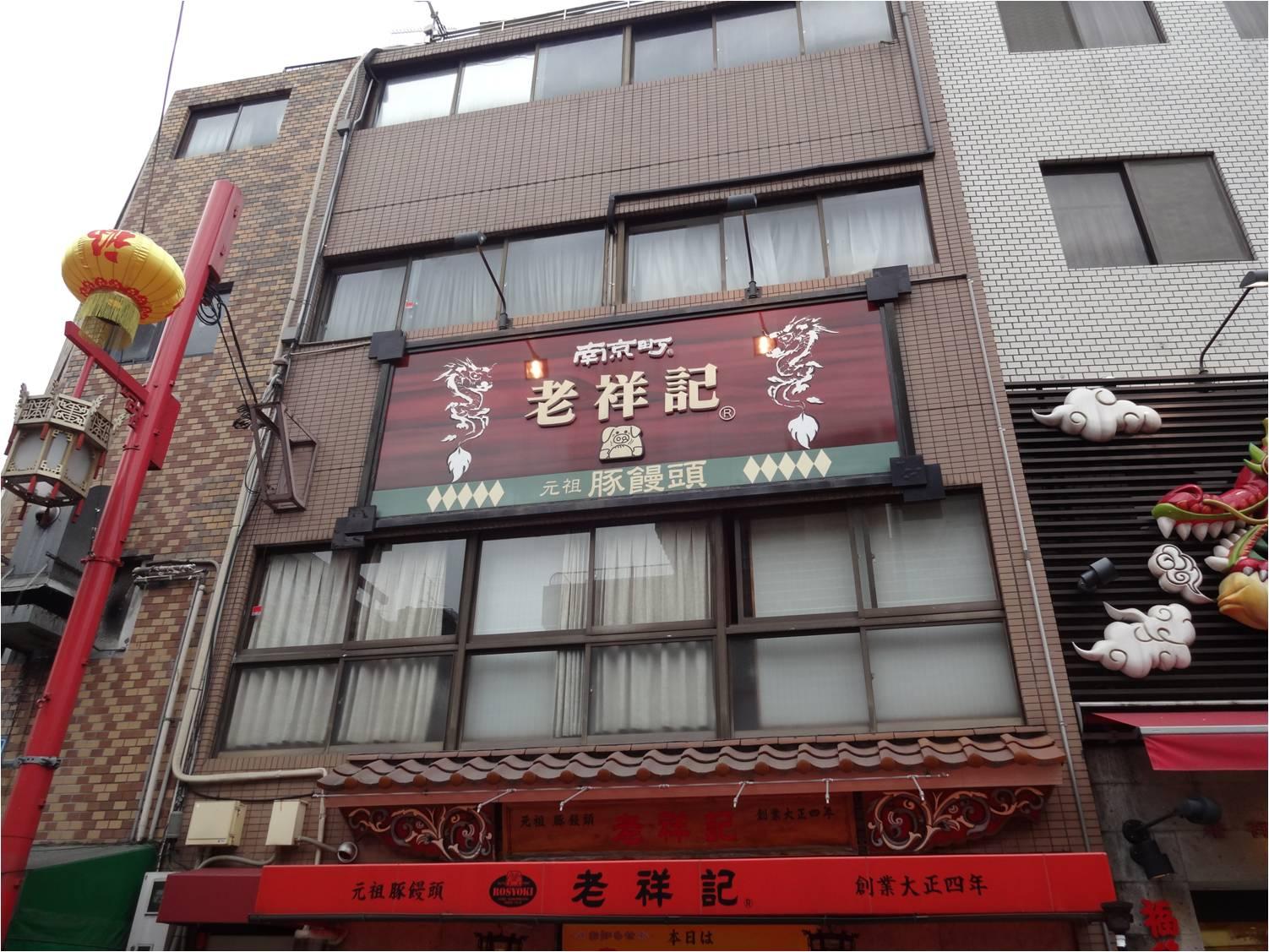 神戸1-2