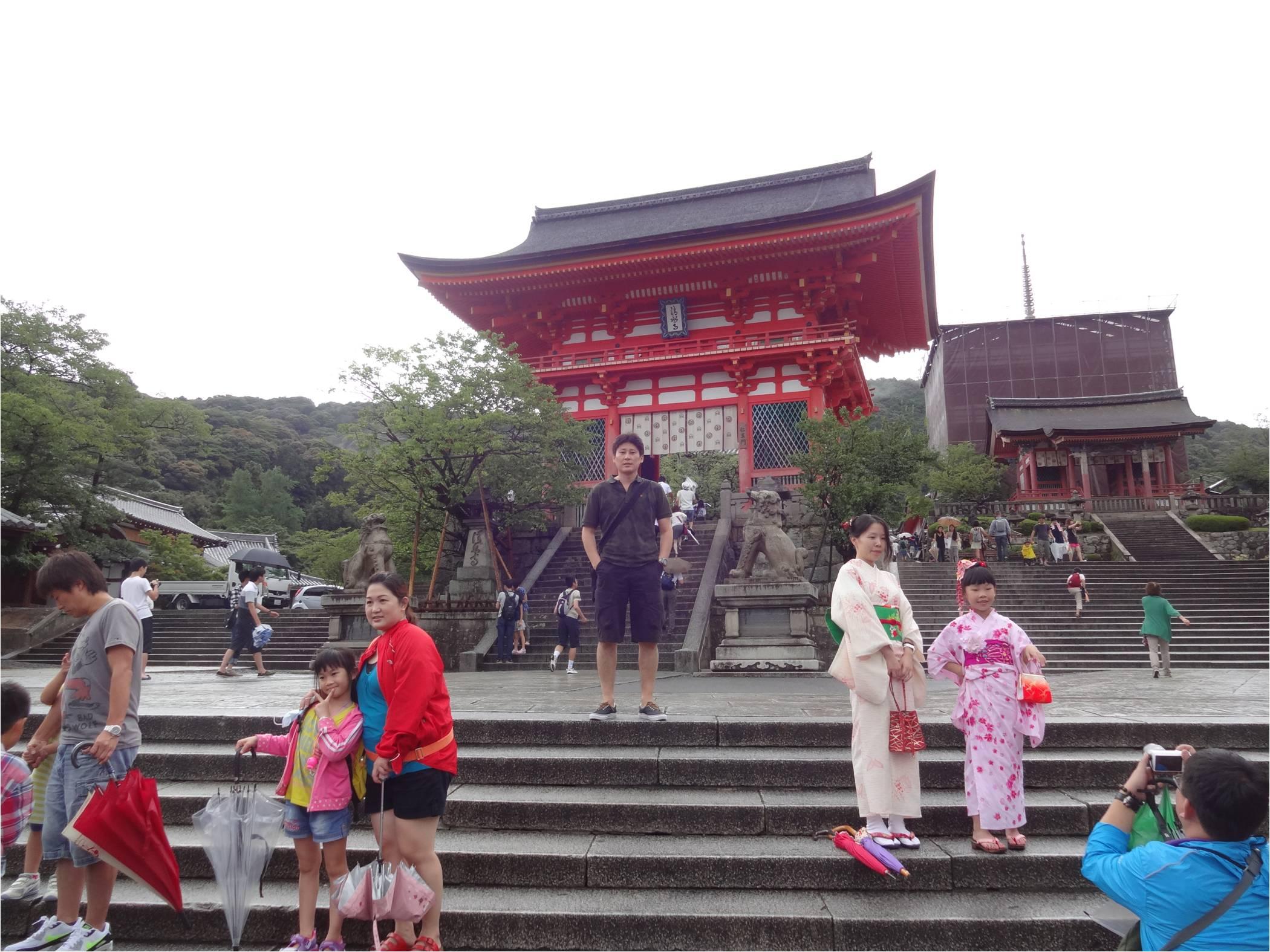 京都1-3