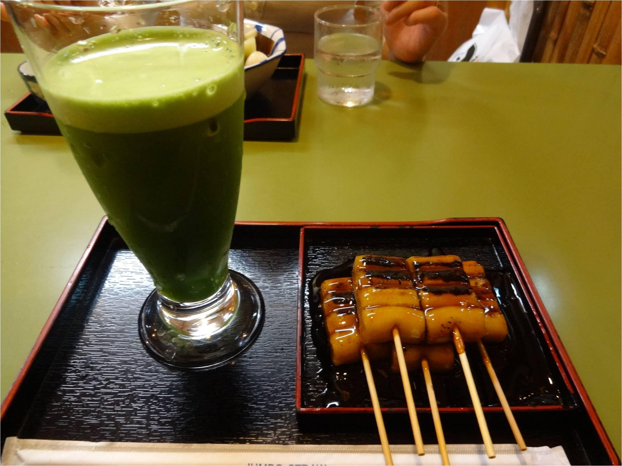 京都1-6