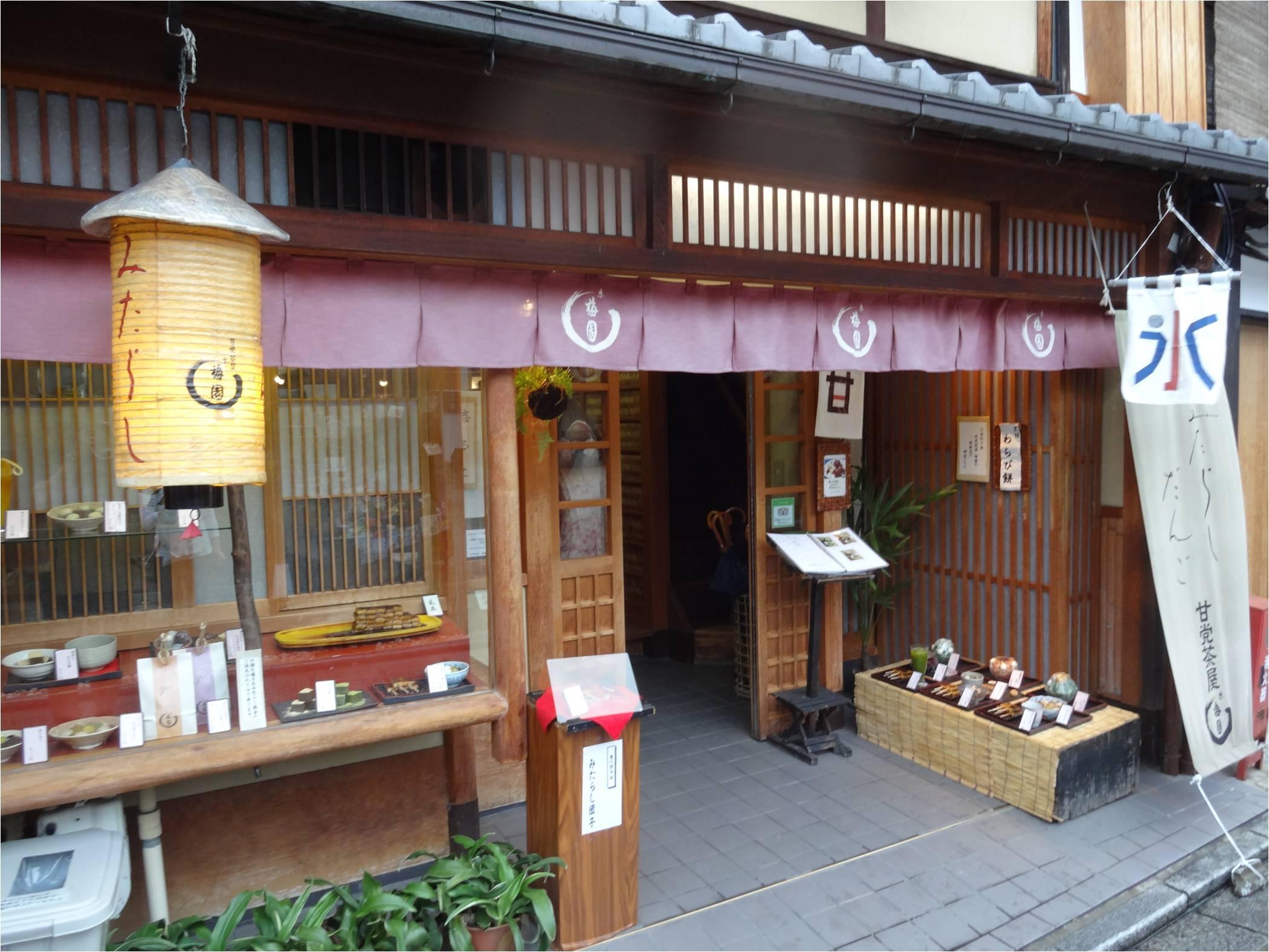 京都1-7
