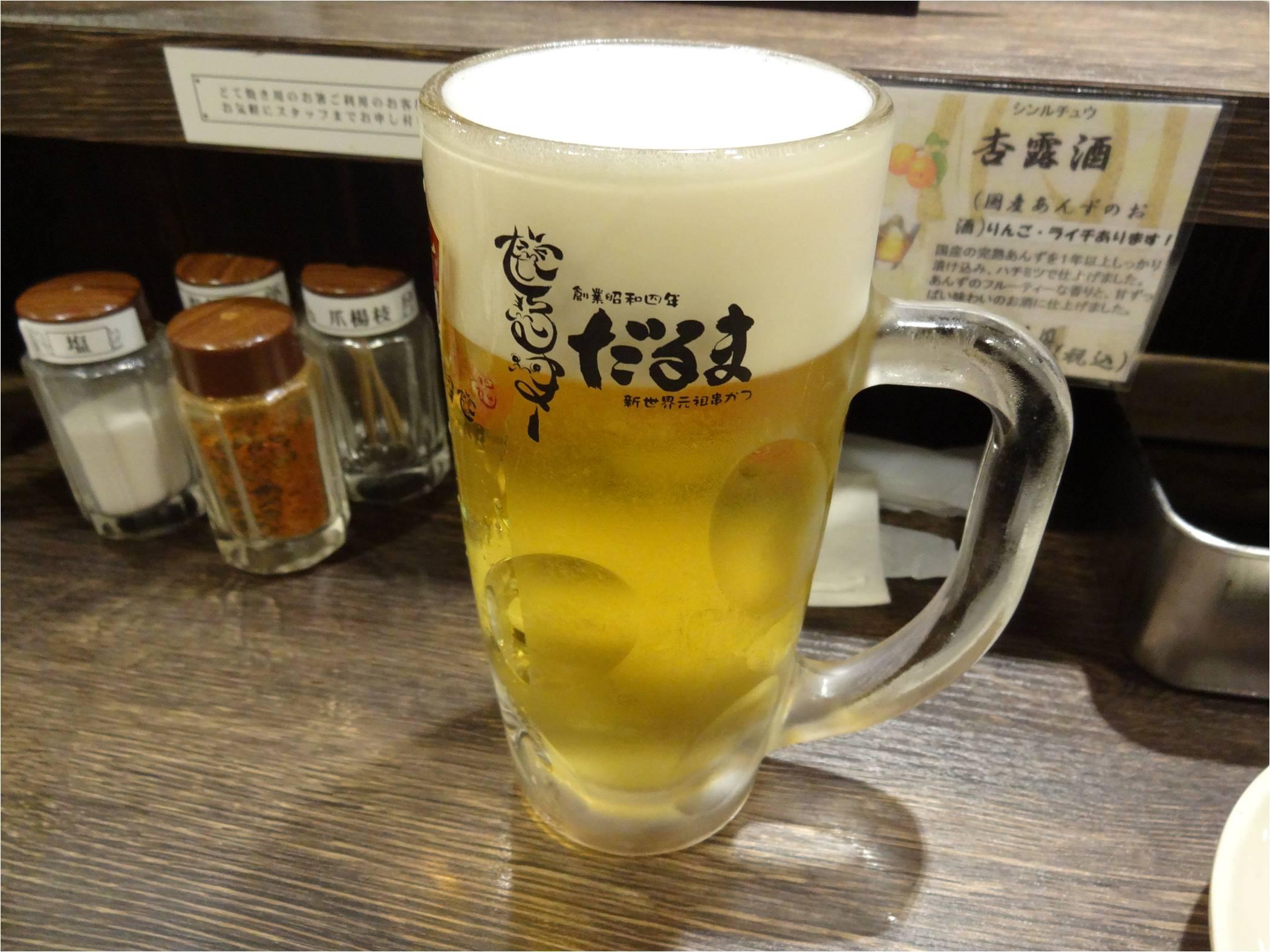 大阪4-5